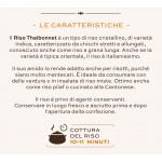 #5 Riso Thaibonnet